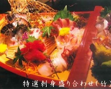 居酒屋はまさき村 image