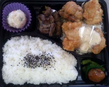 味鳥(アジドリ) - 宮崎/日南 - 宮崎県(和食全般)-gooグルメ&料理