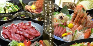 北の酔り処(キタノヨリドコロ) - 旭川/上川 - 北海道(居酒屋)-gooグルメ&料理