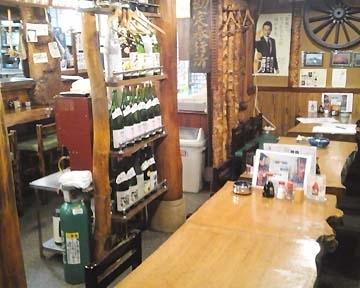 百花亭(ヒャッカテイ) - 船橋/浦安 - 千葉県(居酒屋,その他(和食))-gooグルメ&料理