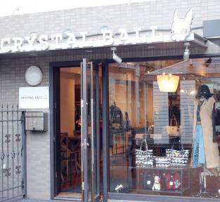 CRYSTAL BALL(クリスタルボール) - 表参道/原宿 - 東京都(カフェ,喫茶店・軽食)-gooグルメ&料理