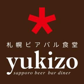 札幌ビアバル食堂 yukizo