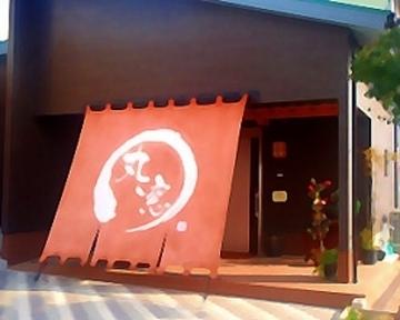 丸窓 image