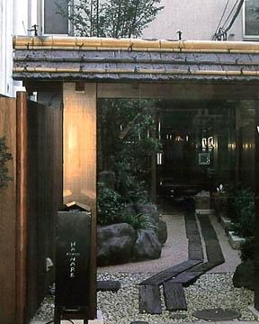 あじこやはなれ(アジコヤハナレ) - 八王子 - 東京都(海鮮料理,居酒屋,和食全般)-gooグルメ&料理