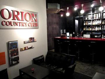 「ORION COUNTRY CLUB」