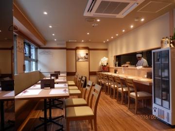 和食 ひと塩(ワショクヒトシオ) - 上中里 - 東京都(和食全般)-gooグルメ&料理