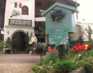 レストラン ルドルフ image
