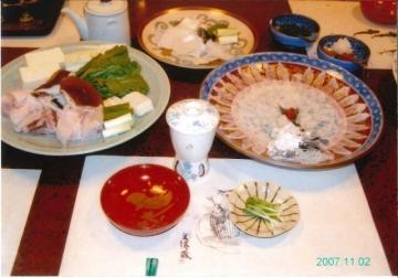 丸桂料理店 image