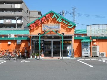 カラオケドルーク南加瀬店