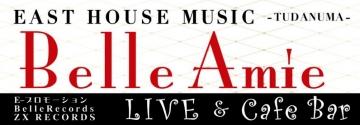 Belle Amie(ベルアミー) - 船橋/浦安 - 千葉県(アミューズメントレストラン)-gooグルメ&料理