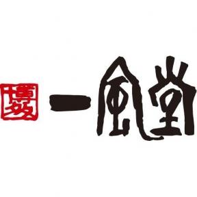 一風堂 池袋店(イップウドウイケブクロテン) - 池袋 - 東京都(ラーメン・つけ麺)-gooグルメ&料理