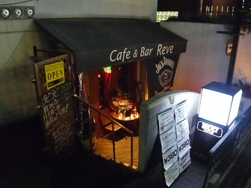 Cafe & Bar Reve