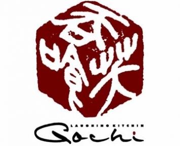 Gochi(ゴチ) - 鹿児島 - 鹿児島県(居酒屋,その他(お酒),創作料理(和食),無国籍料理)-gooグルメ&料理