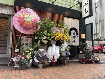 肉料理 十色(といろ) image