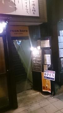 Cafe & Bar Greenhorn(カフェアンドバーグリーンホルン) - 京橋周辺 - 大阪府(居酒屋,定食・食堂,カフェ,喫茶店・軽食,バー・バル)-gooグルメ&料理