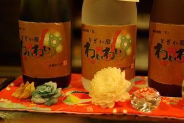 わいわい(ワイワイ) - 武蔵小杉/日吉 - 神奈川県(その他(和食),居酒屋)-gooグルメ&料理