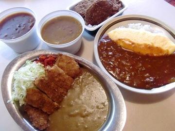 レストラン ポンチ image