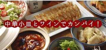 FARO 花楼(ファーロー) - 名古屋駅 - 愛知県(バー・バル)-gooグルメ&料理