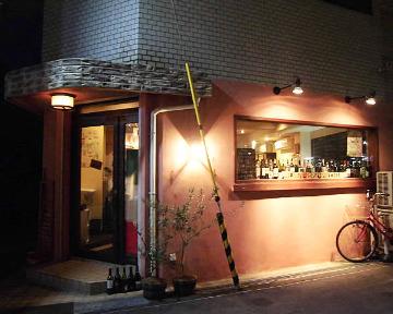 Italian Bar Pacchia