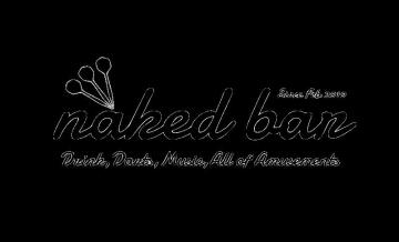 naked bar(ネイキッドバー) - 取手/つくば - 茨城県(アミューズメントレストラン)-gooグルメ&料理