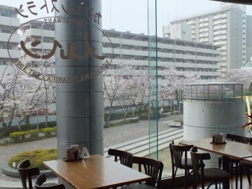 カフェ&レストラン・メルヘン・地球市民かながわプラザ店 image