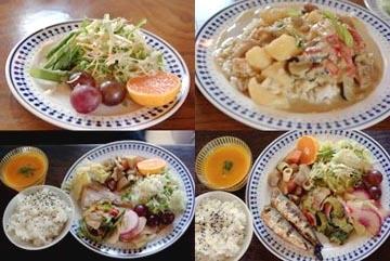 多国籍料理 SO-AN