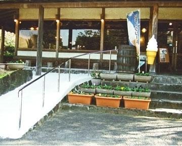 雲海橋 image
