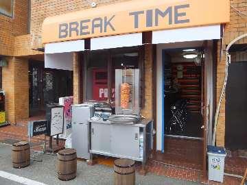 BREAK TIME image