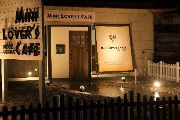 Mini Lover's Cafe 西鶉 image