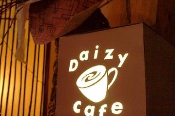 Daizy cafe image