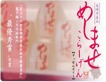 四季の蔵 食楽亭 image