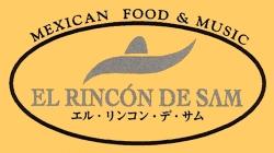 EL RINCON DE SAM image