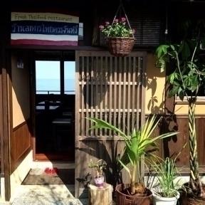 ドゥワンチャン(ドゥワンチャン) - 前原/糸島 - 福岡県(タイ料理)-gooグルメ&料理
