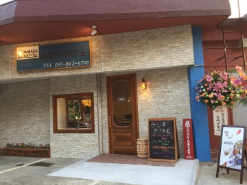 みはらマルシェ(ミハラマルシェ) - 長崎 - 長崎県(創作料理(和食),カフェ,喫茶店・軽食)-gooグルメ&料理