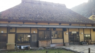 かやぶき屋根の自然食レストラン「KAYABUKI」 image
