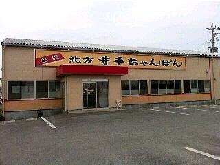 井手ちゃんぽん諸富店 image