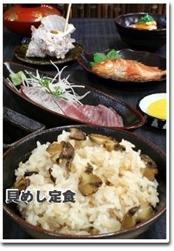柿谷商店 image