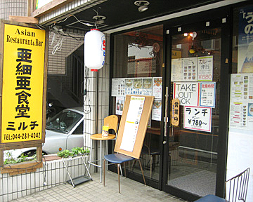 ミルチ 亜細亜食堂 百合ヶ丘店 image