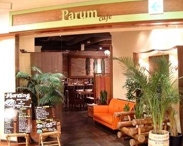 Parum cafe image
