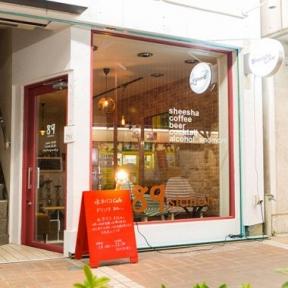 89station(ハチキュウステーション) - 浜松/浜名湖 - 静岡県(カフェ,喫茶店・軽食)-gooグルメ&料理