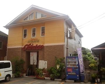 チャイニーズレストラン青島 image