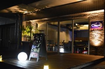 Bar C-Moon