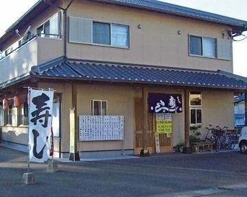 東寿司 image