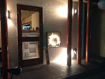 富利屋 弥勒(トリヤミロク) - 高崎 - 群馬県(鶏料理・焼き鳥,居酒屋)-gooグルメ&料理