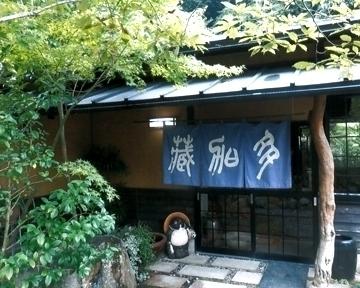 多加蔵(タカクラ) - 久留米/甘木 - 福岡県(鶏料理・焼き鳥,焼肉)-gooグルメ&料理