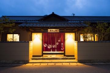 華胥の郷 image