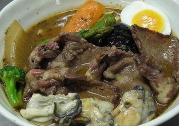 Soup Curry House CRAZYSPICE