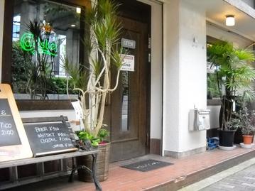 BACCHUS(バッカス) - 高槻/茨木/摂津 - 大阪府(バー・バル,その他(お酒))-gooグルメ&料理