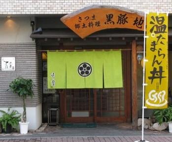 青葉 image