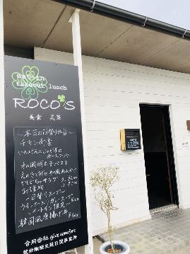 ROCO'S image